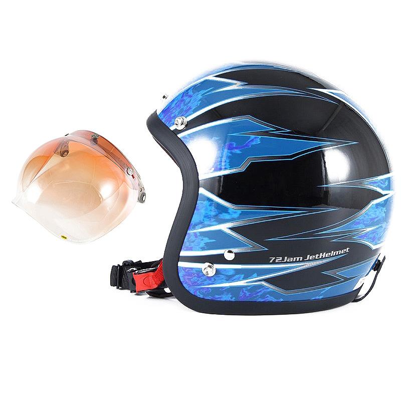 72JAM デザイナーズジェットヘルメット [JJ-17] 開閉シールド付き [JCBN-04]STING スティング ブルー [ブラックベースグロス仕上げ]FREEサイズ(57-60cm未満) メンズ レディース 兼用品 SG規格 全排気量対応