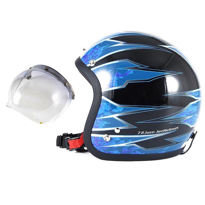 72JAM デザイナーズジェットヘルメット [JJ-17] 開閉シールド付き [JCBN-05]STING スティング ブルー [ブラックベースグロス仕上げ]FREEサイズ(57-60cm未満) メンズ レディース 兼用品 SG規格 全排気量対応