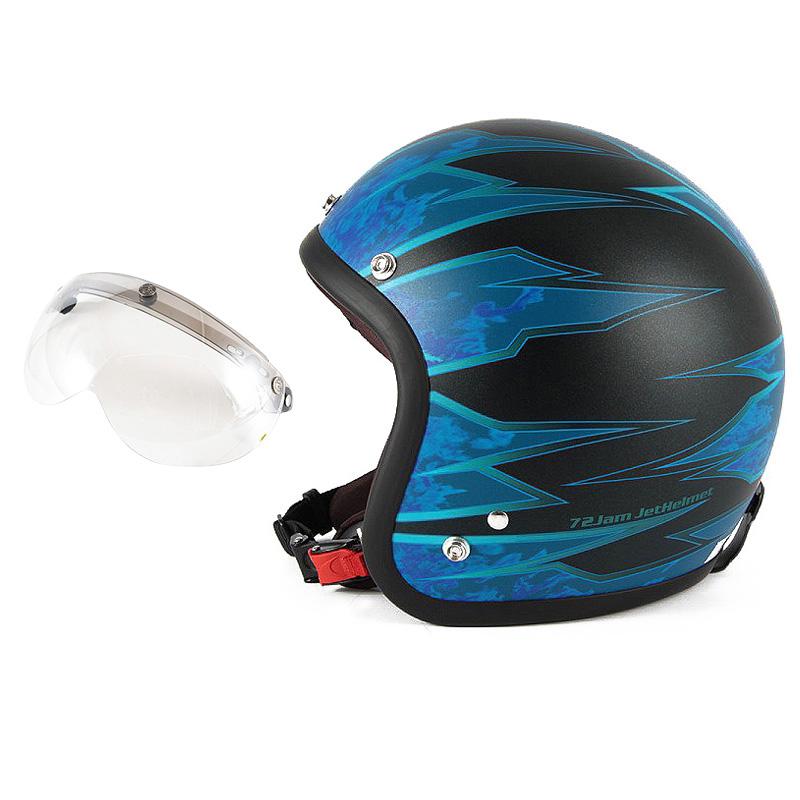 72JAM デザイナーズジェットヘルメット [JJ-17M] 開閉シールド付き [APS-02]ジャムテックジャパン 72JAM JJ-17MSTING スティング マットブルー [ブラックベースマット仕上げ]FREEサイズ(57-60cm未満) メンズ レディース 兼用品 SG規格 全排気量対応