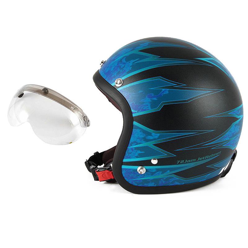 72JAM デザイナーズジェットヘルメット [JJ-17M] 開閉シールド付き [APS-03]ジャムテックジャパン 72JAM JJ-17MSTING スティング マットブルー [ブラックベースマット仕上げ]FREEサイズ(57-60cm未満) メンズ レディース 兼用品 SG規格 全排気量対応