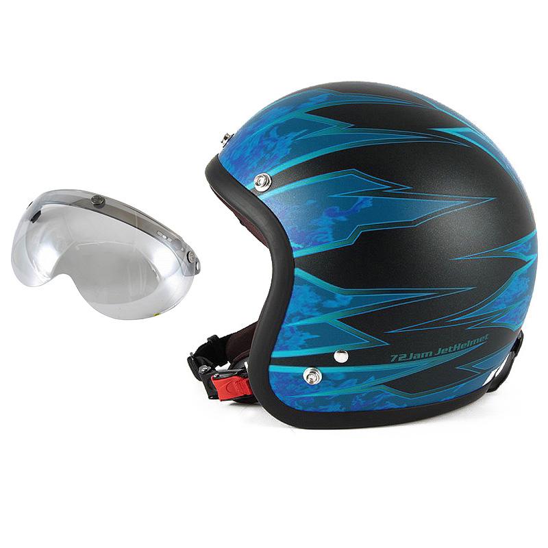 72JAM デザイナーズジェットヘルメット [JJ-17M] 開閉シールド付き [APS-04]ジャムテックジャパン 72JAM JJ-17MSTING スティング マットブルー [ブラックベースマット仕上げ]FREEサイズ(57-60cm未満) メンズ レディース 兼用品 SG規格 全排気量対応