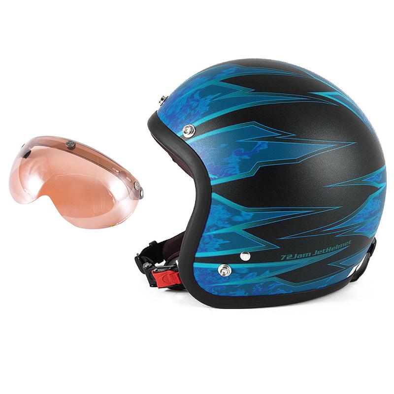 72JAM デザイナーズジェットヘルメット [JJ-17M] 開閉シールド付き [APS-05]ジャムテックジャパン 72JAM JJ-17MSTING スティング マットブルー [ブラックベースマット仕上げ]FREEサイズ(57-60cm未満) メンズ レディース 兼用品 SG規格 全排気量対応
