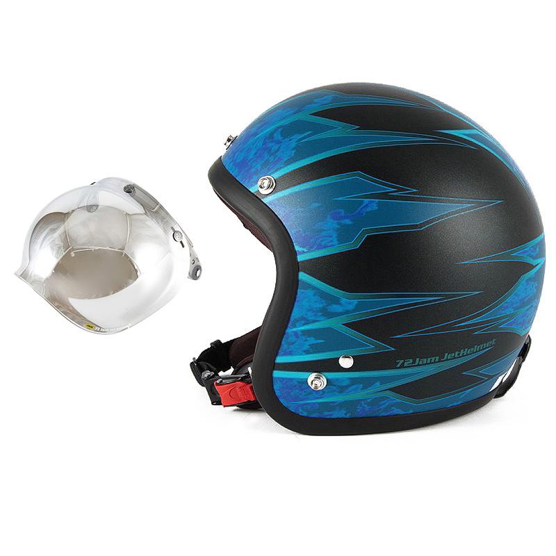 72JAM デザイナーズジェットヘルメット [JJ-17M] 開閉シールド付き [JCBN-02]ジャムテックジャパン 72JAM JJ-17MSTING スティング マットブルー [ブラックベースマット仕上げ]FREEサイズ(57-60cm未満) メンズ レディース 兼用品 SG規格 全排気量対応