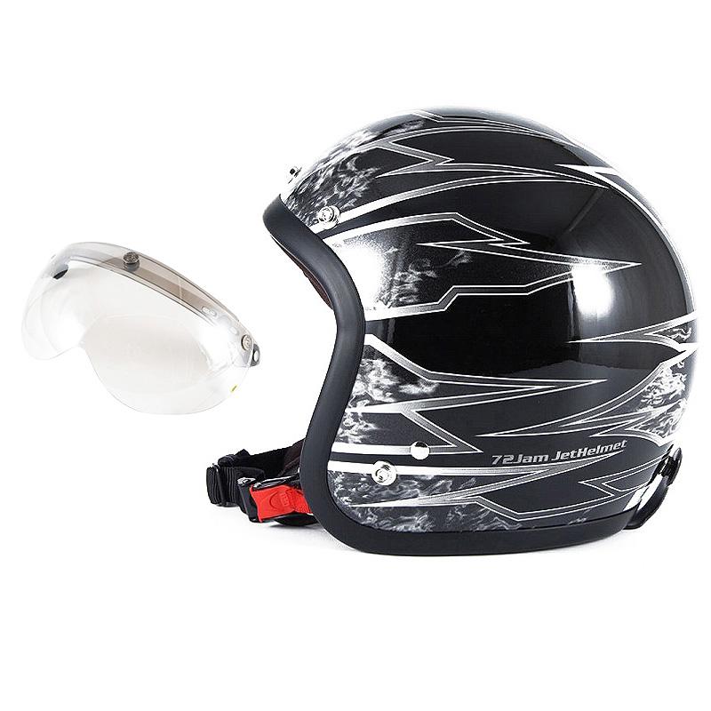 72JAM デザイナーズジェットヘルメット [JJ-18] 開閉シールド付き [APS-02]STING スティング ブラック [ブラックベースグロス仕上げ]FREEサイズ(57-60cm未満) メンズ レディース 兼用品 SG規格 全排気量対応