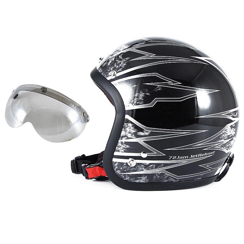 72JAM デザイナーズジェットヘルメット [JJ-18] 開閉シールド付き [APS-04]STING スティング ブラック [ブラックベースグロス仕上げ]FREEサイズ(57-60cm未満) メンズ レディース 兼用品 SG規格 全排気量対応