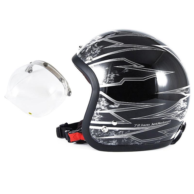 72JAM デザイナーズジェットヘルメット [JJ-18] 開閉シールド付き [JCBN-01]STING スティング ブラック [ブラックベースグロス仕上げ]FREEサイズ(57-60cm未満) メンズ レディース 兼用品 SG規格 全排気量対応