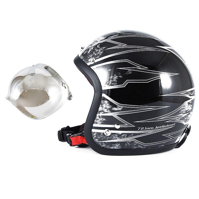 72JAM デザイナーズジェットヘルメット [JJ-18] 開閉シールド付き [JCBN-02]STING スティング ブラック [ブラックベースグロス仕上げ]FREEサイズ(57-60cm未満) メンズ レディース 兼用品 SG規格 全排気量対応