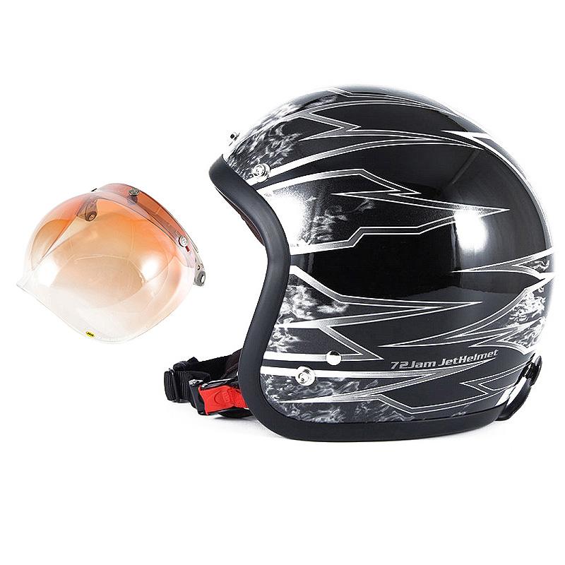 72JAM デザイナーズジェットヘルメット [JJ-18] 開閉シールド付き [JCBN-04]STING スティング ブラック [ブラックベースグロス仕上げ]FREEサイズ(57-60cm未満) メンズ レディース 兼用品 SG規格 全排気量対応
