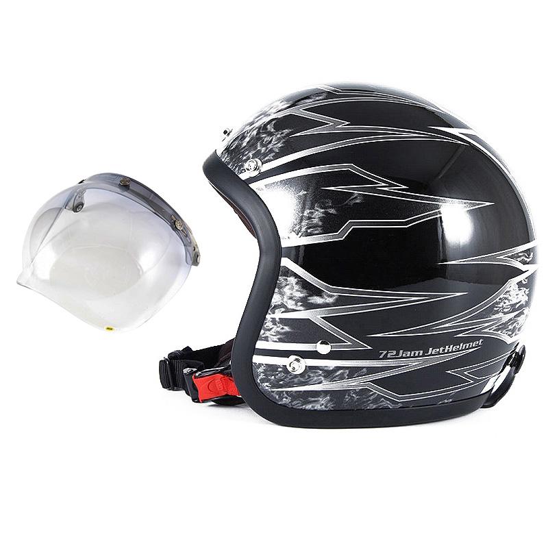 72JAM デザイナーズジェットヘルメット [JJ-18] 開閉シールド付き [JCBN-05]STING スティング ブラック [ブラックベースグロス仕上げ]FREEサイズ(57-60cm未満) メンズ レディース 兼用品 SG規格 全排気量対応
