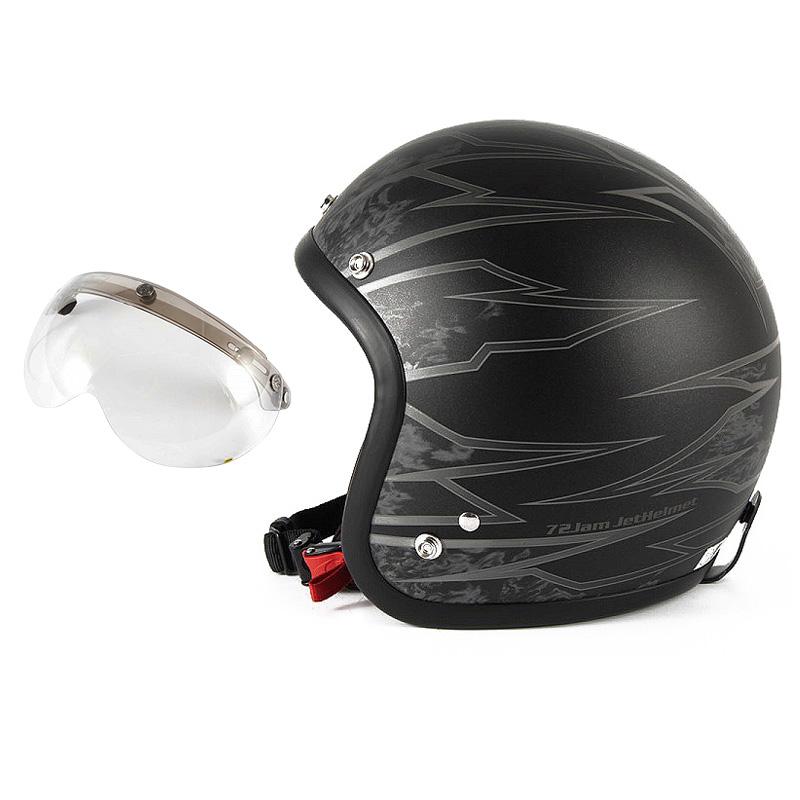 72JAM デザイナーズジェットヘルメット [JJ-18M] 開閉シールド付き [APS-03]ジャムテックジャパン 72JAM JJ-18MSTING スティング マットブラック [ブラックベースマット仕上げ]FREEサイズ(57-60cm未満) メンズ レディース 兼用品 SG規格 全排気量対応