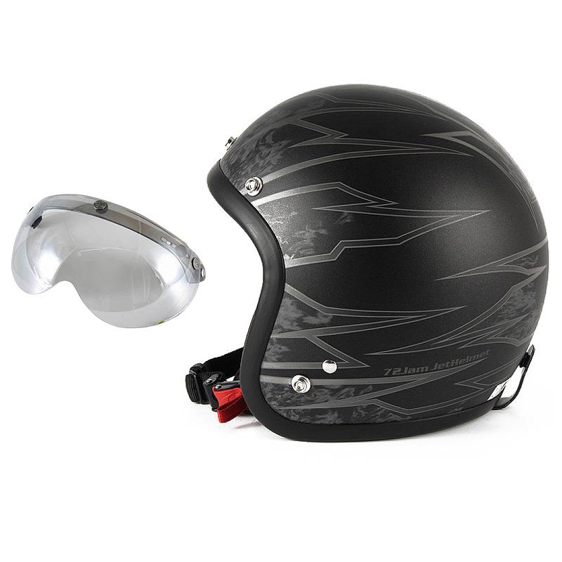 72JAM デザイナーズジェットヘルメット [JJ-18M] 開閉シールド付き [APS-04]ジャムテックジャパン 72JAM JJ-18MSTING スティング マットブラック [ブラックベースマット仕上げ]FREEサイズ(57-60cm未満) メンズ レディース 兼用品 SG規格 全排気量対応