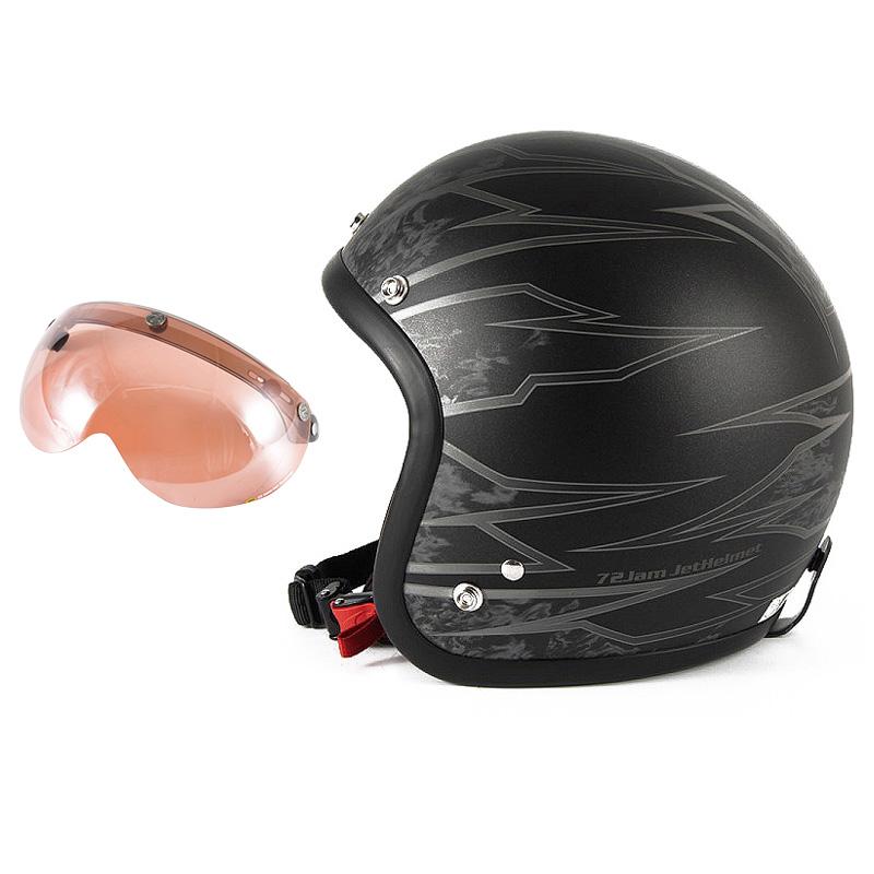 72JAM デザイナーズジェットヘルメット [JJ-18M] 開閉シールド付き [APS-05]ジャムテックジャパン 72JAM JJ-18MSTING スティング マットブラック [ブラックベースマット仕上げ]FREEサイズ(57-60cm未満) メンズ レディース 兼用品 SG規格 全排気量対応