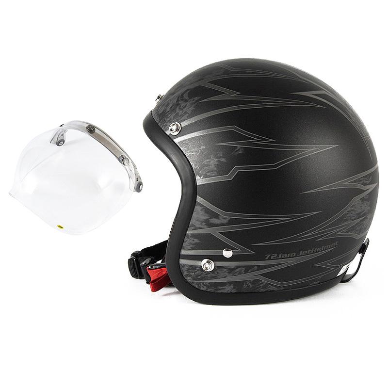 72JAM デザイナーズジェットヘルメット [JJ-18M] 開閉シールド付き [JCBN-01]ジャムテックジャパン 72JAM JJ-18MSTING スティング マットブラック [ブラックベースマット仕上げ]FREEサイズ(57-60cm未満) メンズ レディース 兼用品 SG規格 全排気量対応