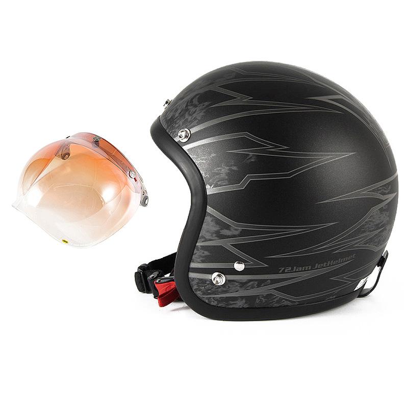 72JAM デザイナーズジェットヘルメット [JJ-18M] 開閉シールド付き [JCBN-04]ジャムテックジャパン 72JAM JJ-18MSTING スティング マットブラック [ブラックベースマット仕上げ]FREEサイズ(57-60cm未満) メンズ レディース 兼用品 SG規格 全排気量対応