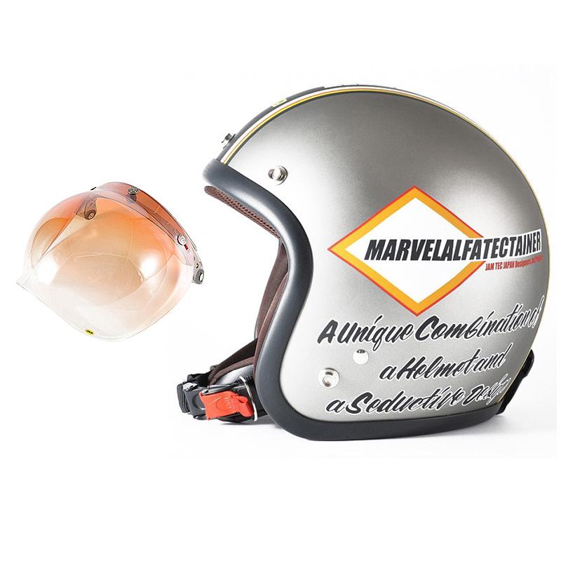 72JAM デザイナーズジェットヘルメット [JJ-21] 開閉シールド付き [JCBN-04]MARVEL マーベル シルバーグレー [シルバーグレーベース マット仕上げ]FREEサイズ(57-60cm未満) メンズ レディース 兼用品 SG規格 全排気量対応