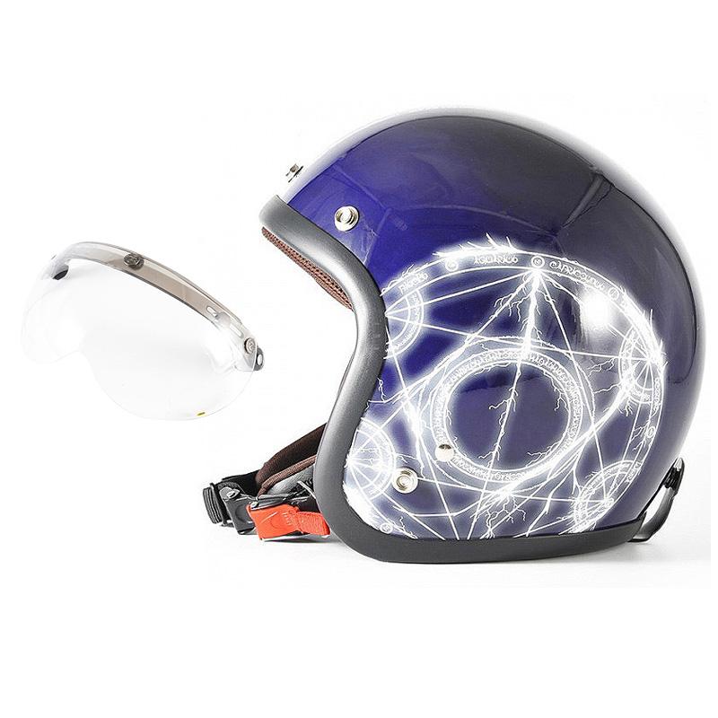 72JAM デザイナーズジェットヘルメット [JJ-24] 開閉シールド付き [APS-01]ALCHEMIST アルケミスト ディープパープル [ディープパープルベースグロス仕上げ]FREEサイズ(57-60cm未満) メンズ レディース 兼用品 SG規格 全排気量対応