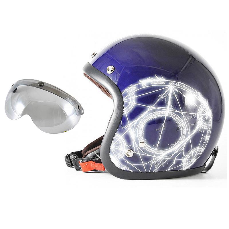 72JAM デザイナーズジェットヘルメット [JJ-24] 開閉シールド付き [APS-04]ALCHEMIST アルケミスト ディープパープル [ディープパープルベースグロス仕上げ]FREEサイズ(57-60cm未満) メンズ レディース 兼用品 SG規格 全排気量対応