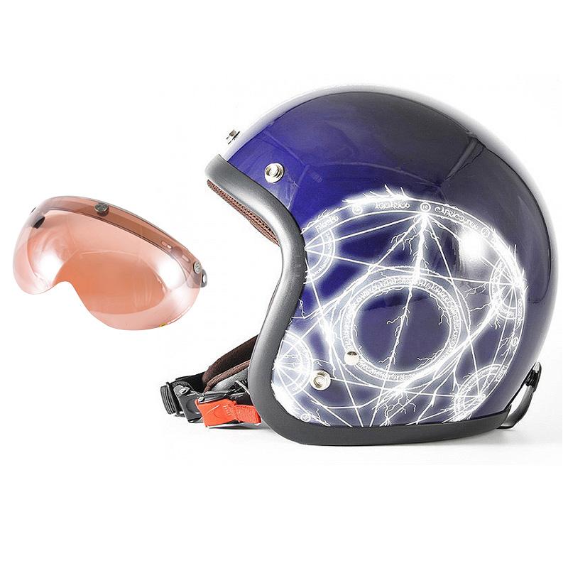72JAM デザイナーズジェットヘルメット [JJ-24] 開閉シールド付き [APS-05]ALCHEMIST アルケミスト ディープパープル [ディープパープルベースグロス仕上げ]FREEサイズ(57-60cm未満) メンズ レディース 兼用品 SG規格 全排気量対応