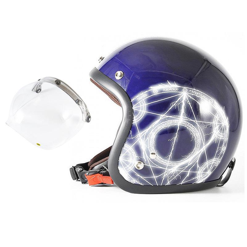 72JAM デザイナーズジェットヘルメット [JJ-24] 開閉シールド付き [JCBN-01]ALCHEMIST アルケミスト ディープパープル [ディープパープルベースグロス仕上げ]FREEサイズ(57-60cm未満) メンズ レディース 兼用品 SG規格 全排気量対応