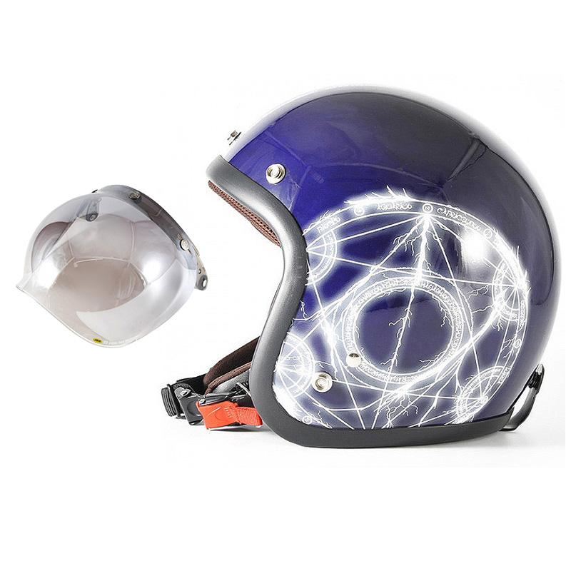 72JAM デザイナーズジェットヘルメット [JJ-24] 開閉シールド付き [JCBN-03]ALCHEMIST アルケミスト ディープパープル [ディープパープルベースグロス仕上げ]FREEサイズ(57-60cm未満) メンズ レディース 兼用品 SG規格 全排気量対応