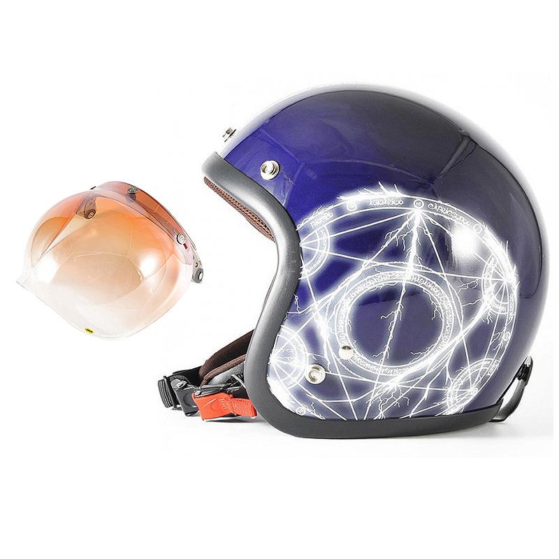 72JAM デザイナーズジェットヘルメット [JJ-24] 開閉シールド付き [JCBN-04]ALCHEMIST アルケミスト ディープパープル [ディープパープルベースグロス仕上げ]FREEサイズ(57-60cm未満) メンズ レディース 兼用品 SG規格 全排気量対応