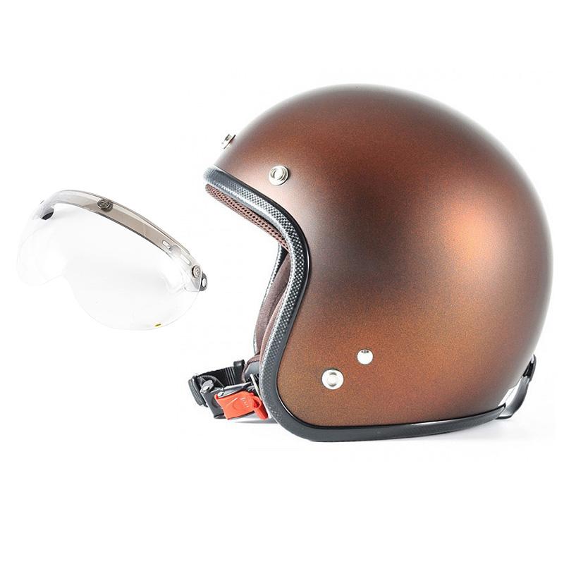 72JAM デザイナーズジェットヘルメット [JP-09] 開閉シールド付き [APS-01]TWILIGHT トワイライト オレンジ [メタリックブラックベース キャンディーオレンジ マット仕上げ]FREEサイズ(57-60cm未満) メンズ レディース 兼用品 SG規格 全排気量対応