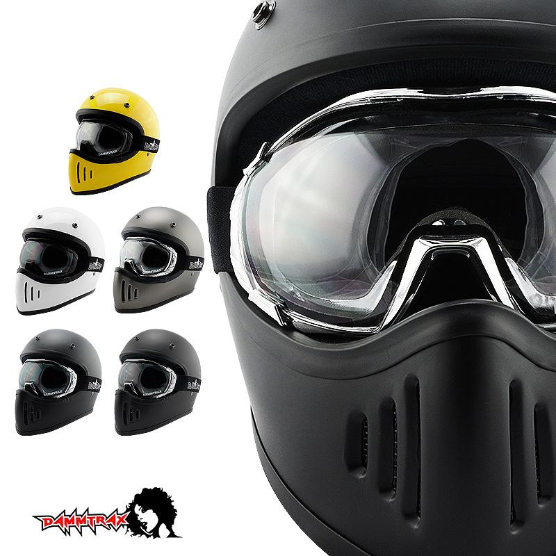 ドラッグスタイル フルフェイス ヘルメット BLASTER 改 ブラスター 改 [5カラー/2サイズ] オーバーゴーグル付き [4カラー]DAMMTRAX ダムトラックス メンズ SG規格 全排気量対応 バイク用