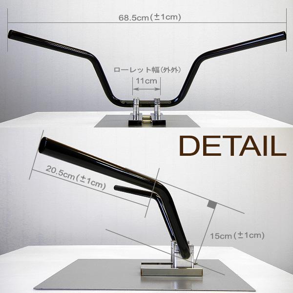 GSX250E 刀 (ザリ、ゴキ/GJ51) 対応 ハンドルセットクラシックバーハンドル [ブラックハンドル] ブラック×メッシュセットワイヤー [ブラック] × ブレーキ [メッシュ]バーハンドルセット ハンドルキット