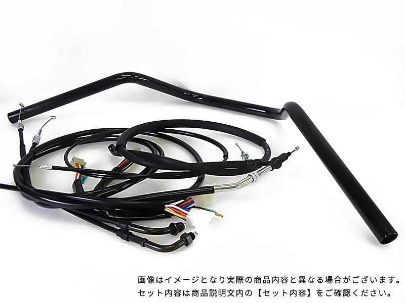GS400 (76-78年/初期型) ハンドルセット バーハンドルセット アップハンドルセット ハンドル交換 GS400 (76-78年/初期型) 対応 ハンドルセットクラシックバーハンドル [ブラックハンドル] ブラックセットワイヤー [ブラック] × ブレーキ [ブラック]バーハンドルセット ハンドルキット