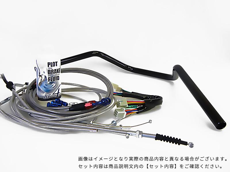 バリオス250 1型 (91-96年) 対応 ハンドルセットクラシックバーハンドル [ブラックハンドル] フルメッシュセットワイヤー [メッシュ] × ブレーキ [メッシュ]バーハンドルセット ハンドルキット