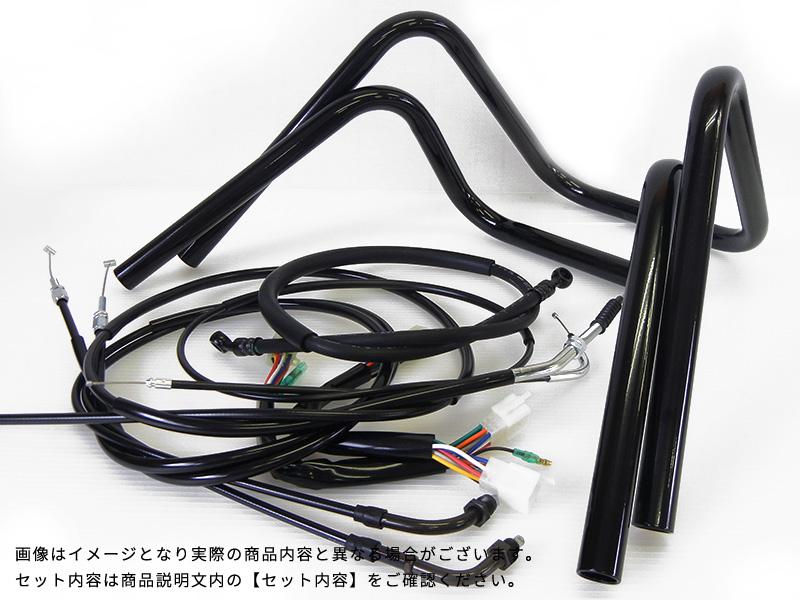 CB400SUPER FOUR (92-98年/NC31) 対応 ハンドルセットしぼりアップハンドル [ブラックハンドル] ブラックセットワイヤー [ブラック] × ブレーキ [ブラック]バーハンドルセット ハンドルキット