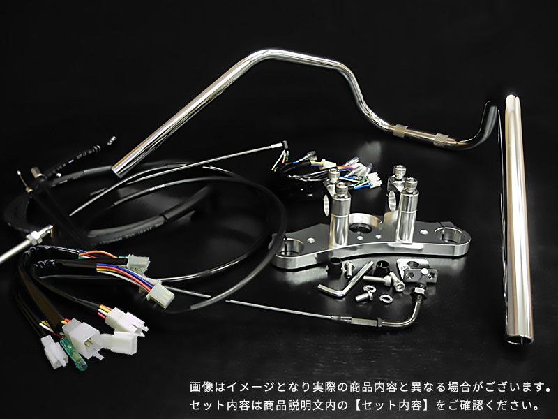 NS-1 (91-99年) 対応 ハンドルセット トップブリッジ付きミニ6ベントしぼりアップハンドル [メッキハンドル] ブラックセットワイヤー [ブラック] × ブレーキ [ブラック]バーハンドルセット ハンドルキット