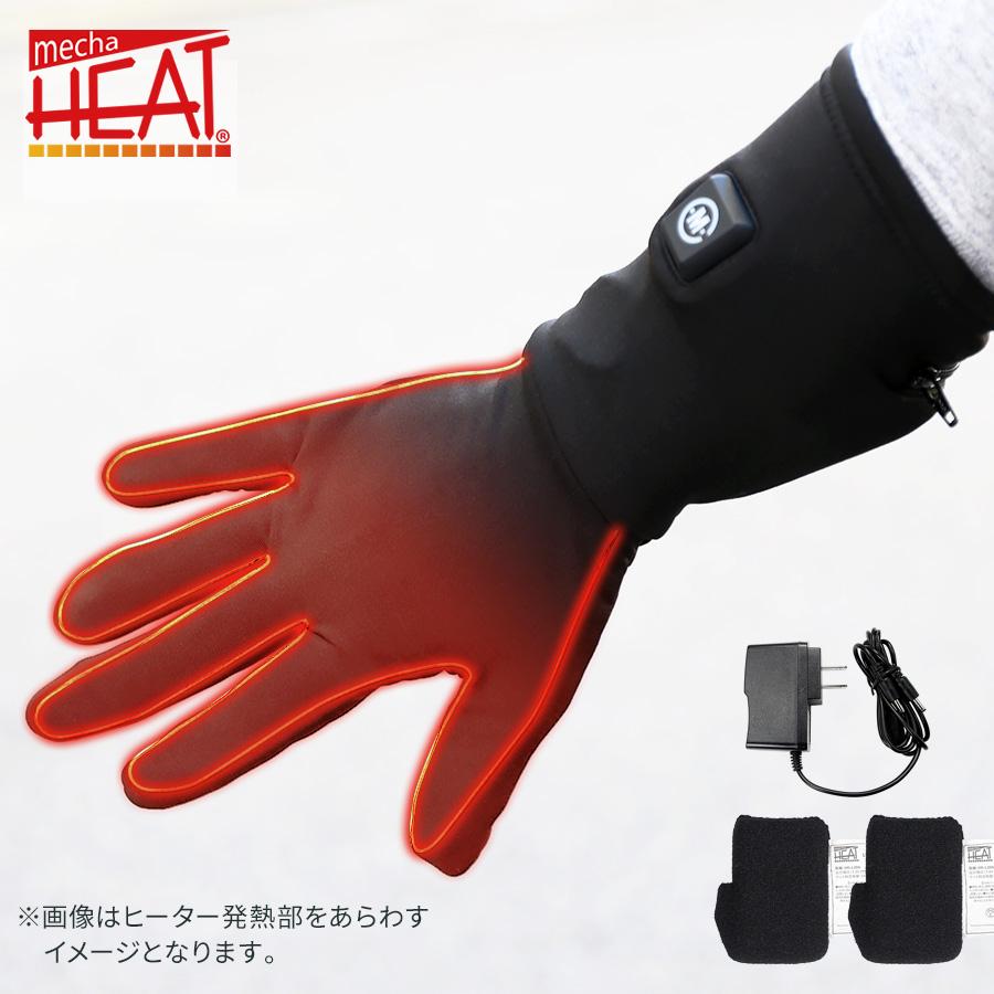 【30代男性】冬のバイクの必需品!電熱グローブのおすすめは?