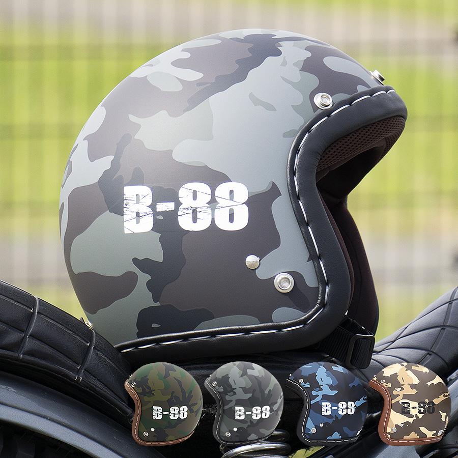 スモールジェットヘルメット ハンドステッチ仕上げ NEO VINTAGE SERIES VT-11 ARMY AB-88 迷彩 [4カラー]FREEサイズ(57-60cm未満) メンズ レディース 兼用品 SG規格 全排気量対応 バイク用