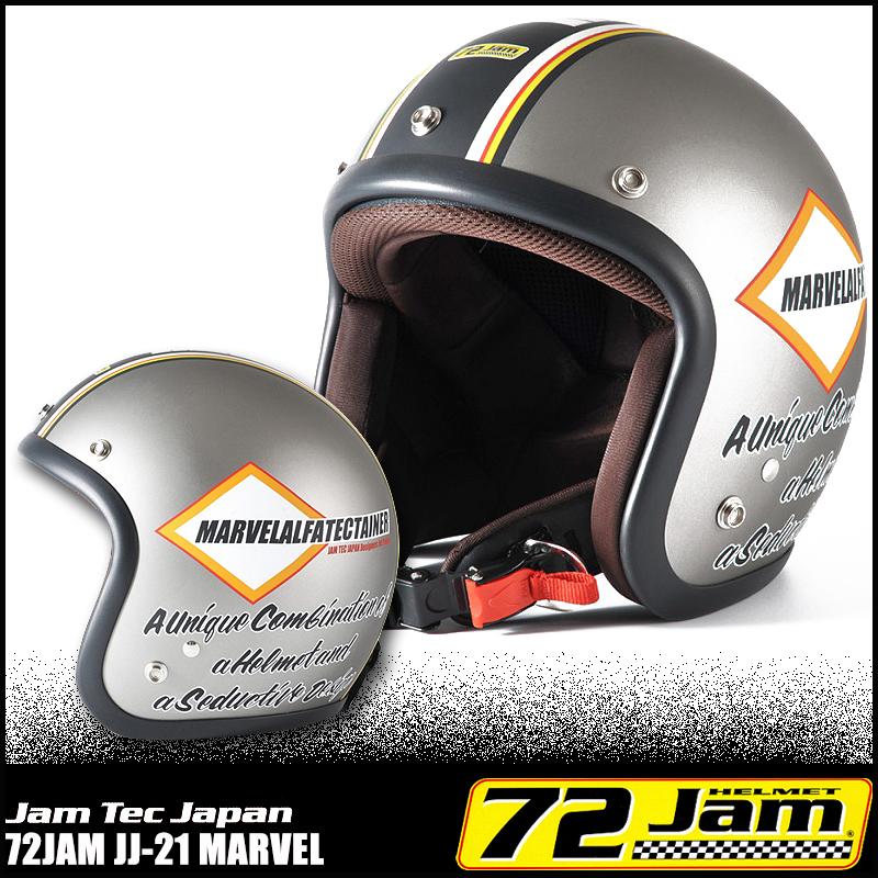 【送料無料】 ジャムテックジャパン 72JAM JJ-21 MARVEL(マーベル) スモールジェットヘルメット 【ヘルメット】【スモールジェット】【72JAM】【メンズ】【レディース】【バイク】【ハーレー】【アメリカン】【シングル】【旧車】