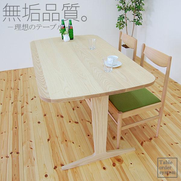 日本製 国産 大川家具 1~4人用北欧テイスト ミッドセンチュリー ナチュラルダイニングテーブル 木製 テーブル■オーバル■ ダイニングテーブル 120T(アッシュ NA)