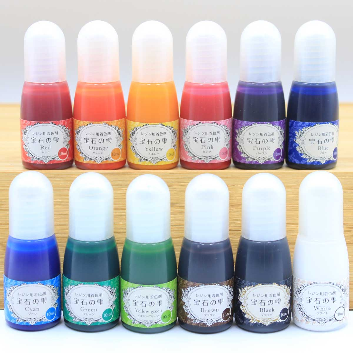送料無料 レジン着色剤 UVレジン 宝石の雫 セット レジン液 パジコ 着色剤 ネコポス送料無料 レジン 着色料 ついに再販開始 12色セット 新商品
