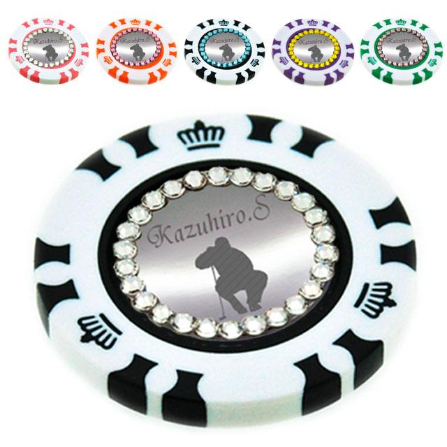 ネコポス配送 送料無料 ギフトラッピング 無料 ダブル ゴルフマーカー スワロフスキー 刻印 10%OFF 超激安 ストーン 名入れ ポーカー カジノ チップ