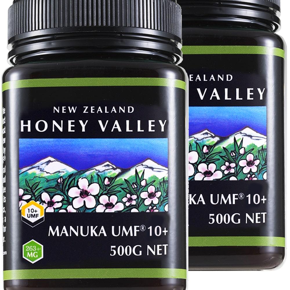 【マヌカハニー】【アクティブ マヌカハニー UMF10+ 500g MGO263~513相当】★2個セット 無農薬・無添加ニュージーランド天然蜂蜜/はちみつ/ハチミツ 100% Pure New Zealand Honey社マヌカ【HLS_DU】