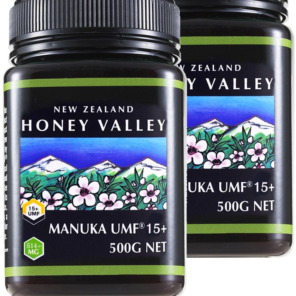 送料無料 一部地域を除く 代引無料 マヌカハニー 合計1kg 期間限定キャンペーン あす楽対応 アクティブマヌカハニー UMF 15+ 500g MGO514~828相当 2個セット 無農薬 お買得 はちみつ HLS_DU ハニーバレー Honey New RCP 無添加ニュージーランド天然蜂蜜 Zealand 100% Pure