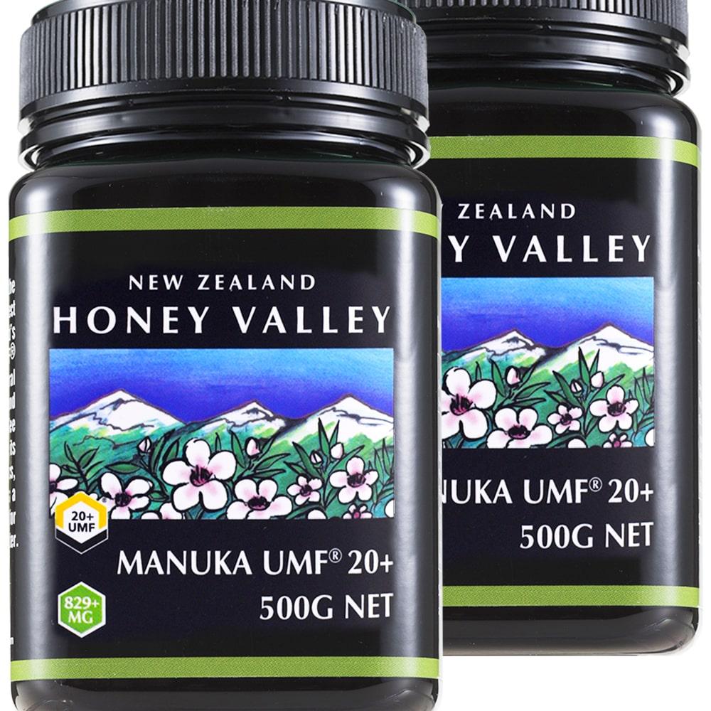 送料無料 代引無料 合計1kg 超高活性マヌカ 期間限定キャンペーン あす楽対応 待望 マヌカハニー アクティブマヌカハニー UMF 20+ 500g MGO829以上 100% 無添加ニュージーランド天然蜂蜜 HLS_DU 無農薬 RCP 輸入 Zealand はちみつハニーバレー 2個セット Pure New Honey