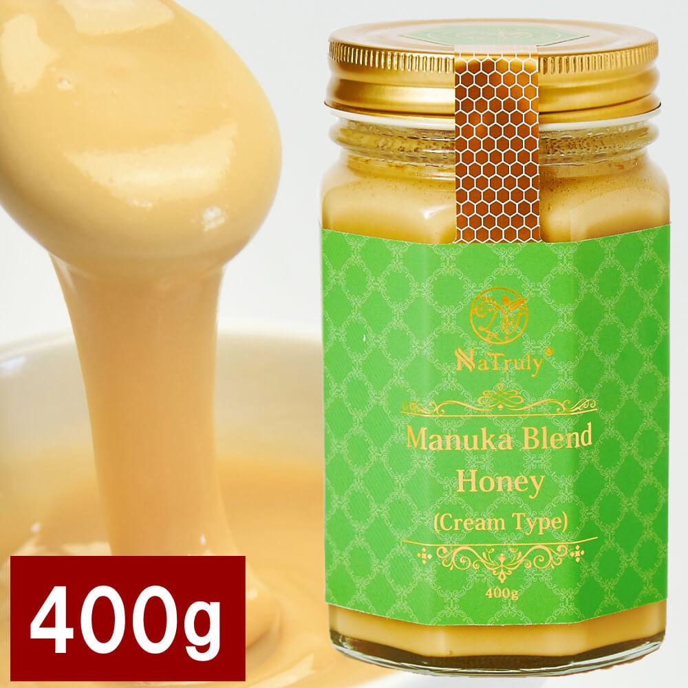 国内クリーム工場のきめ細やかなブレンドマヌカ NaTruly マヌカブレンドハニー 70%OFFアウトレット 400g クリームタイプ オーストラリア産 マヌカ ハチミツ ショップ 蜂蜜 はちみつ マヌカ蜂蜜 マヌカハニー