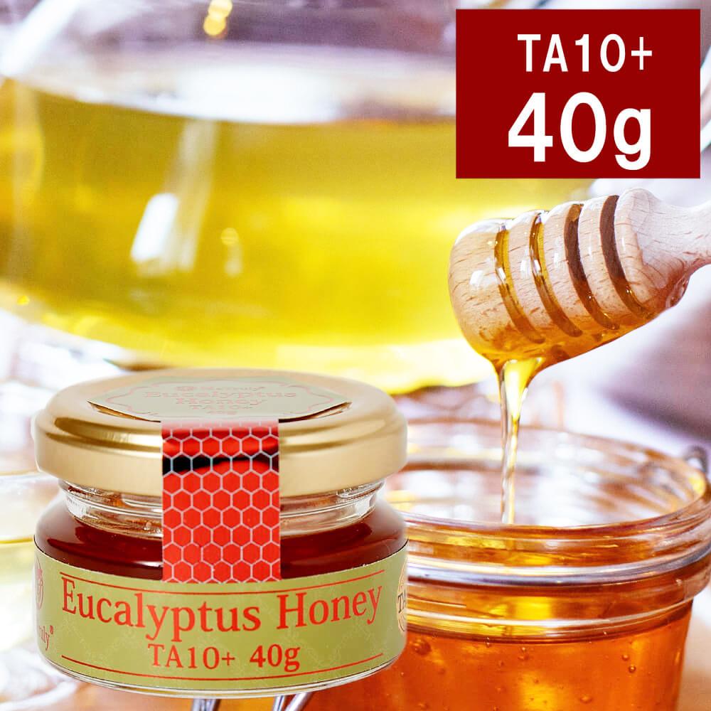 コアラに愛し愛されたユーカリの蜂蜜 NaTruly ユーカリハニー TA10+ 40g デポー ハチミツ ユーカリ はちみつ 蜂蜜 オーストラリア産 購入