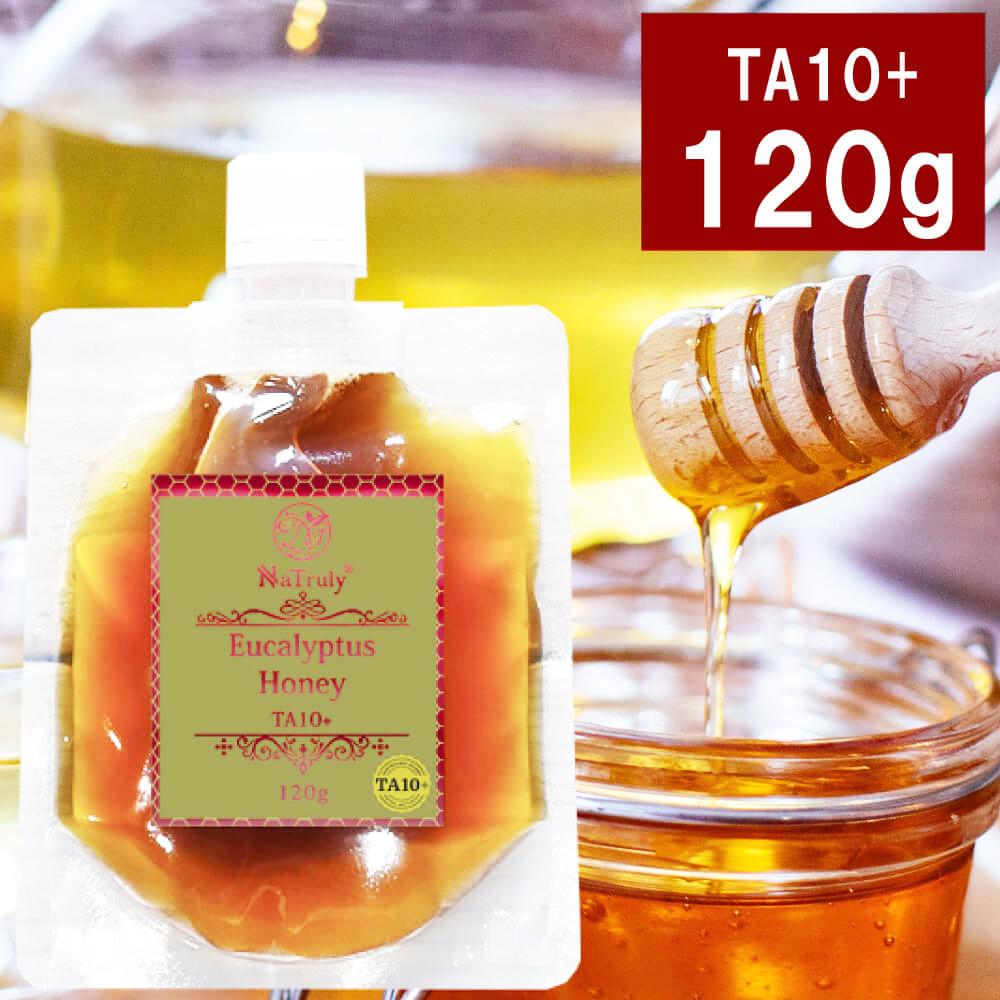 コアラに愛し愛されたユーカリの蜂蜜 はちみつ NaTruly ユーカリハニー TA10+ ユーカリ 希少 ハチミツ オーストラリア産 蜂蜜 120g 定番の人気シリーズPOINT(ポイント)入荷