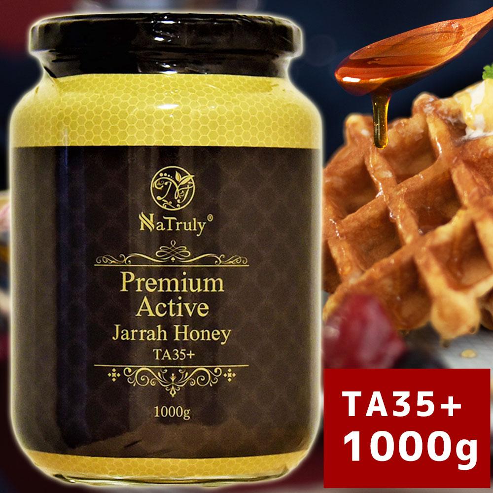【送料無料】ジャラハニー TA35+ 1000g Natruly ナトゥリー プレミアム アクティブ ジャラハニー 1kg オーストラリア産 天然蜂蜜 はちみつ ハチミツ ジャラ ジャラはちみつ ジャラハチミツ ジャラ蜂蜜 ジャラハニー 送料無料