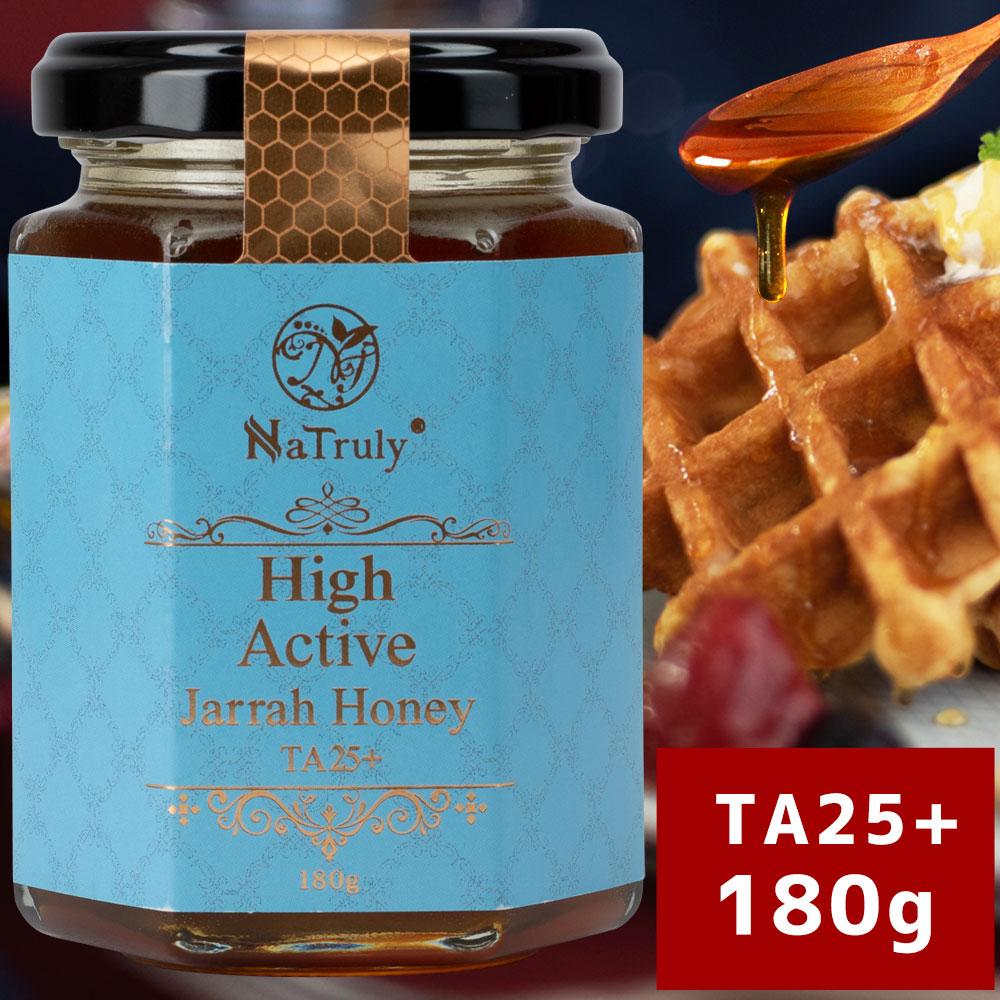 ハイアクティブ ジャラハニー TA25+ 売り出し ブランド品 180g Natruly ナトゥリー オーストラリア産 天然蜂蜜 RCP ジャラ蜂蜜 はちみつ HLS_DU ジャラ ハチミツ ジャラはちみつ ジャラハチミツ