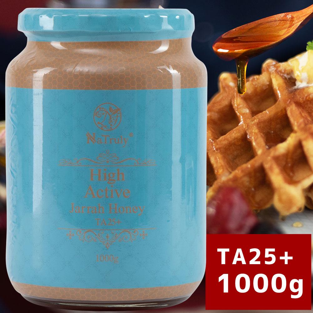 ハイアクティブ ジャラハニー TA25+ 1000g Natruly ナトゥリー オーストラリア産 Seasonal Wrap入荷 天然蜂蜜 ジャラハチミツ ジャラ HLS_DU ジャラ蜂蜜 RCP ジャラはちみつ ハチミツ はちみつ お買得
