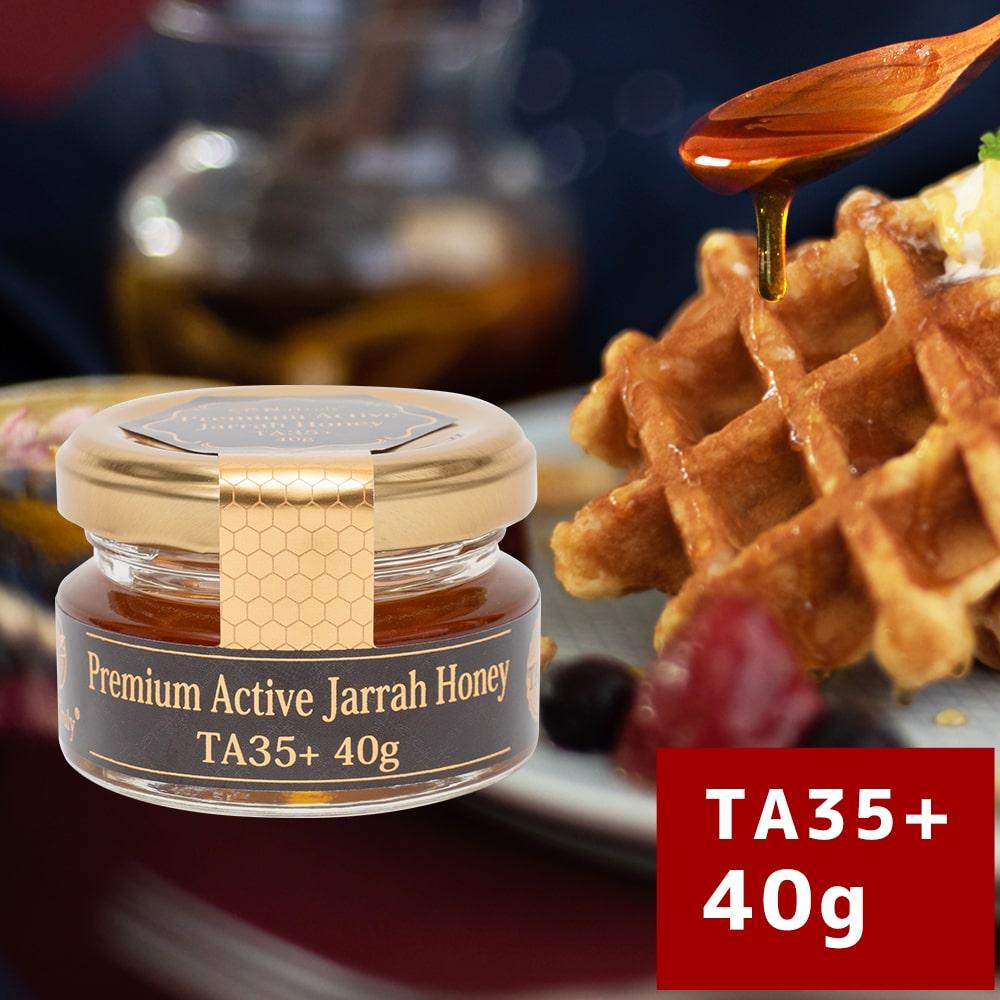 プレミアム ジャラハニー TA35+ 40g Natruly ナトゥリー アクティブ オーストラリア産 はちみつ 人気ブランド多数対象 ハチミツ ジャラ蜂蜜 ジャラハチミツ 数量限定アウトレット最安価格 天然蜂蜜 ジャラ ジャラはちみつ