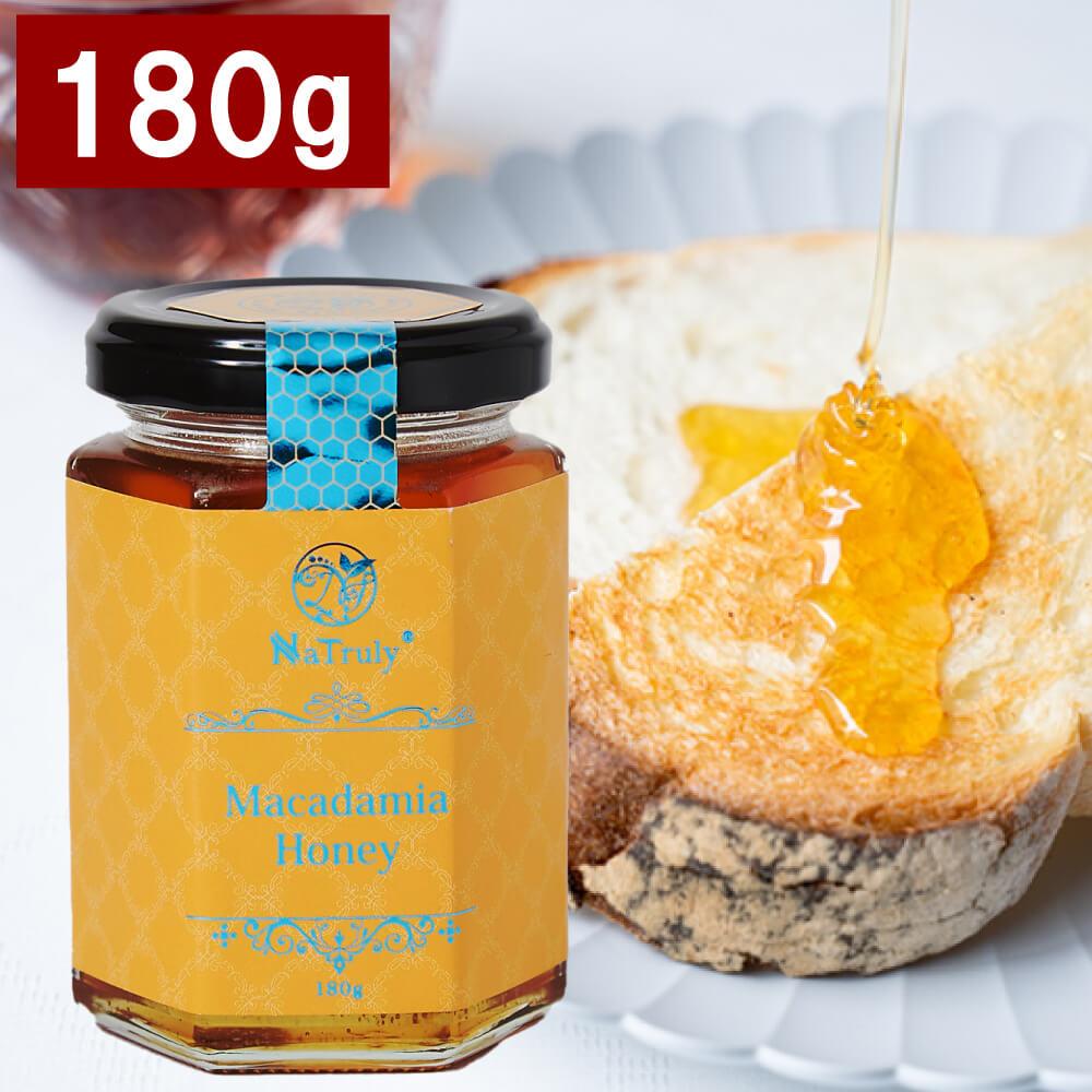 希少なマカダミアハニー はちみつ NaTruly マカダミアハニー 180g 在庫あり マカダミア オーストラリア産 蜂蜜 品質検査済 ハチミツ