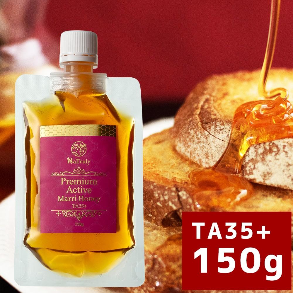 プレミアム マリーハニー 1000円ポッキリ 9月27日14時59分まで TA35+ 150g Natruly ナトゥリー オーストラリア産 ジャラハニー ブランド買うならブランドオフ 天然蜂蜜 や HLS_DU と同様に抗菌作用の期待できる特別な蜂蜜 ハチミツマヌカハニー RCP 低価格 はちみつ